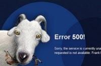 LiveJournal снова не работает