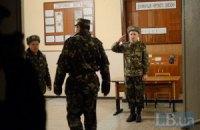 Депутатам предложили обеспечить права мобилизованных в армию лиц