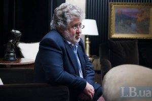 Коломойский: я не считаю Тигипко предателем