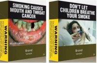 Яценюк запропонував припинити цигаркову тяганину проти Австралії