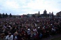 Митинг против Республиканской партии Армении начался в Гюмри