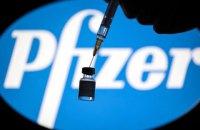 Разработчики вакцины BioNTech/Pfizer получили высшую награду Германии