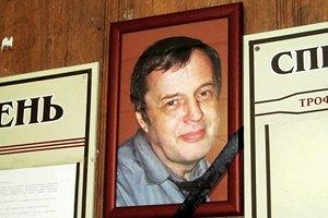 В Харькове хоронят убитого судью, - источник