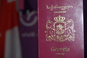 В Грузии паспорта заменят на идентификационные карты