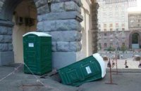 На Крещатике туалет провалился под землю