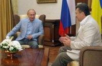 Путин поздравил Януковича с Новым годом