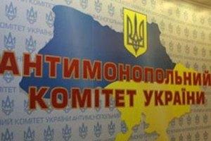 АМКУ оштрафовал одесскую компанию на 100 млн грн