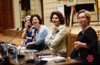 Конгрес культури: стратегія, інновації та Саакашвілі