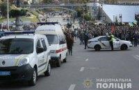 Полиция: в акции на Майдане участвовали 10 тысяч людей