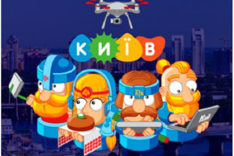 Київрада оголосить конкурс на новий герб міста