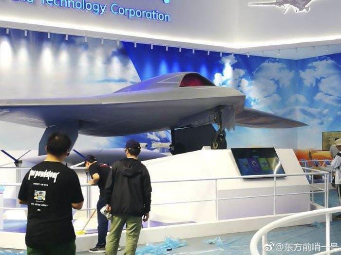 Фото дрона с выставки