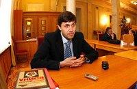 """Подписать закон о флагах Януковичу мешает """"синдром германский"""", - КПУ"""