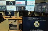 СБУ заявила о 35 кибератаках из России на украинские автоматизированные системы