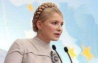 Тимошенко просит Европу открыться