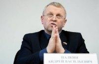Самого богатого депутата Госдумы заподозрили в коррупции