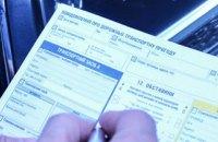 В прошлом году 95% участников оформленных по европротоколу аварий получили страховое возмещение