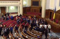 Верховна Рада приступила до роботи