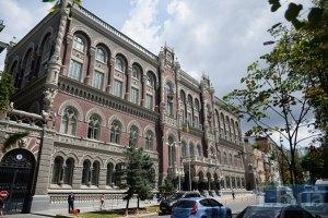 У збанкрутілому Інпромбанку викрали 290 млн гривень НБУ