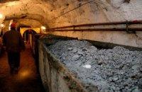 Украина закупит в январе 620 тысяч тонн угля из России