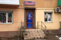 """Полиция закрыла все пункты букмекерской конторы """"Фаворит"""" во Львовской области"""