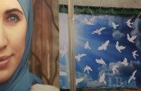 В Киеве открылась фотовыставка памяти Амины Окуевой