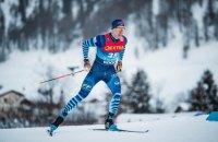 """Між російськими і фінськими лижниками черговий інцидент: фін """"виніс"""" росіянина в естафеті на етапі Кубка світу"""