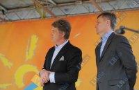 Партия Ющенко должна пенсионерам миллионы