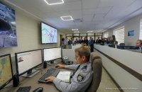 Аваков презентовал новый ситуационный центр в Днепре