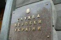 Заступник голови слідчого відділу Головуправління СБУ в Києві подав у відставку