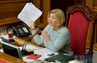 Геращенко прокомментировала передачу Савченко двух пленных