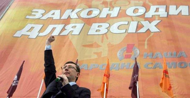 Лидер оппозиции не раз заявлял, что в Украине возможен новый Майдан