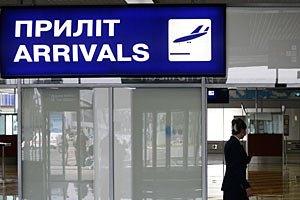 Терминал «В» в «Борисполе» с 1 сентября будет обслуживать внутренние рейсы