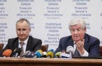 Первый замглавы СБУ подал в отставку из-за Шокина