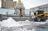 У середу в Києві прогнозують невеликий сніг і температуру близько 0°