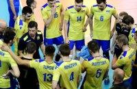 Сборная Украины по волейболу вышла в четвертьфинал чемпионата Европы