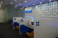 Dragon Capital купує львівський Ідея Банк