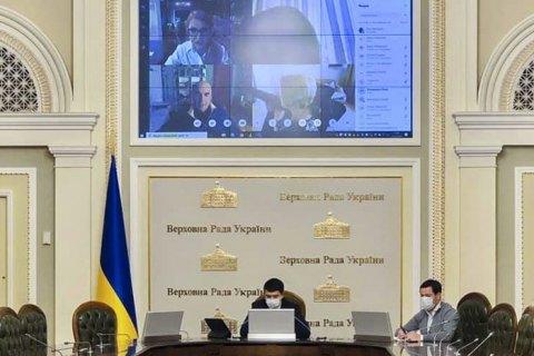 Парламент у смартфоні: чому ухвалені онлайн законопроєкти можна буде оскаржити