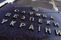 СБУ задержала вооруженных боевиков на въезде в Днепропетровскую область