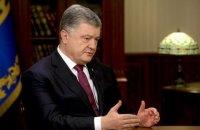 Порошенко призвал НАТО направить военные корабли в Азовское море