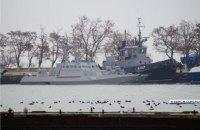 G7 закликала Росію відпустити українські кораблі разом з екіпажами