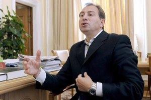 Томенко считает вероятным арест Турчинова