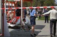"""Усі троє дніпропетровських """"терористів"""" голодують"""