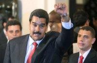 В Венесуэле задержаны подозреваемые в подготовке покушения на президента