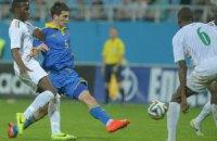 Африка потеснила Украину в обновленном рейтинге ФИФА