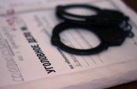 В Херсоне задержан прокурор, вымогавший $30 тыс. взятки