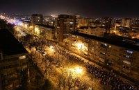 В Румынии десятки тысяч человек протестовали против пересмотра судебной системы