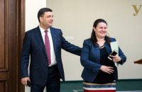 Гройсман предложил назначить Маркарову главой Минфина, а Фриз - министром по делам ветеранов