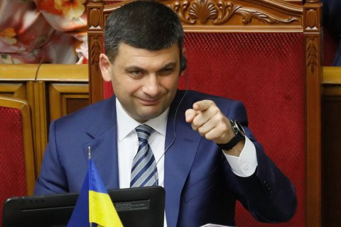 Гройсман назвав умови для повернення заробітчан в Україну