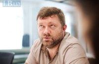 """Партію """"Слуга народу"""" замість Разумкова очолить Олександр Корнієнко"""