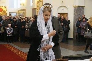 Тимошенко молится, чтобы Украина стала европейским государством